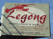 レゴンレストラン 看板