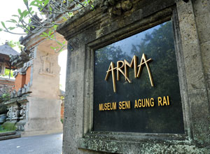 ARMA美術館2
