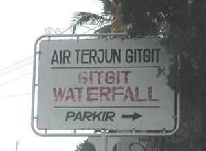ギッギッの滝5