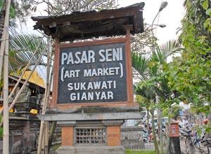 アートマーケット