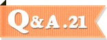 サーフィン Q&A21