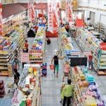 ビンタン スーパーマーケット