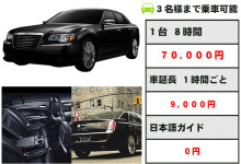 kt-high-chrysler300c-eye