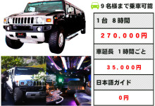 kt-high-hummer-eye