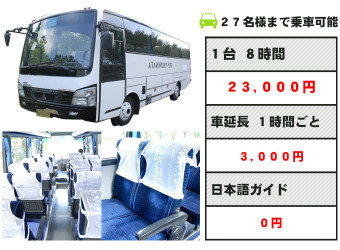 kt-middle-bus-eye
