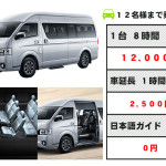 kt-middle-hiace-eye