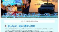 バリハイ サンセット・ディナークルーズスペシャルページ公開しました!大型船バリハイⅡ号でバリ島周辺の海をクルージングするサンセットクルーズ!老若男女問わず家族全員で楽しむことが出来るクルージングで、バリ島の海に沈む夕日と...