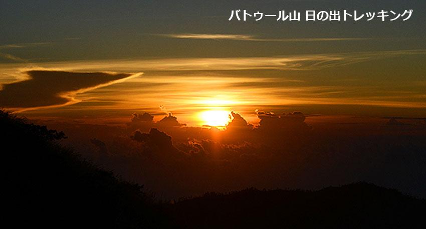 緩やかな斜面と急な岩場を登るバトゥール山