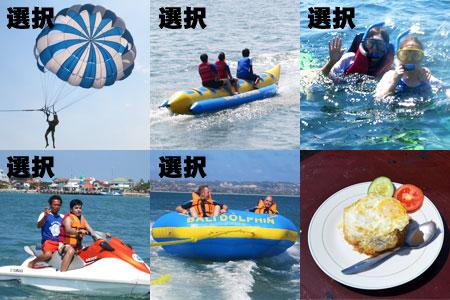 トキメキバリ島観光 厳選マリンスポーツ チョイスパック 画像