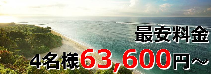 トキメキバリ島観光 厳選オプショナルツアー サマベ プライベート・ビーチBBQ