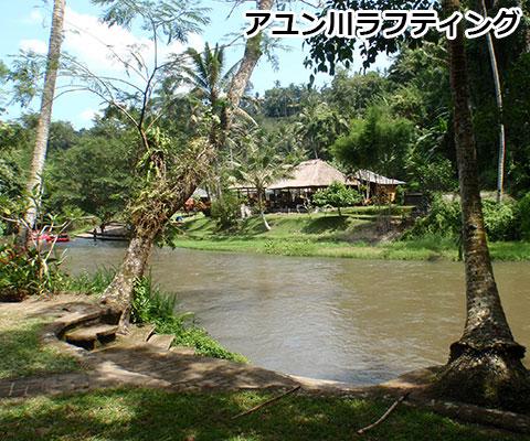 アユン川 自然の景色を楽しめます
