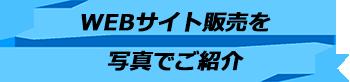 トキメキバリ島観光 厳選 WEBサイト販売&レンタル 写真で見る