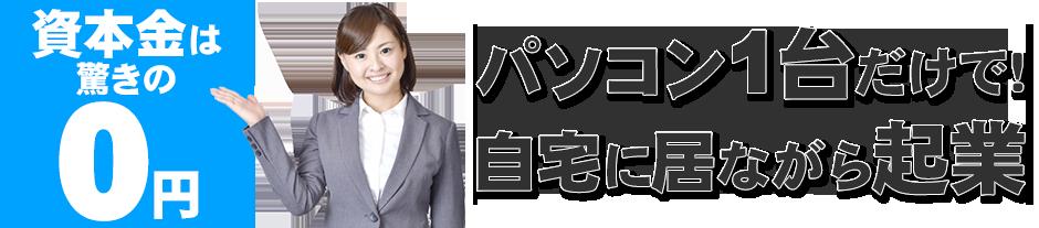 至福のバリ島観光 パソコン1台で自宅に居ながら起業