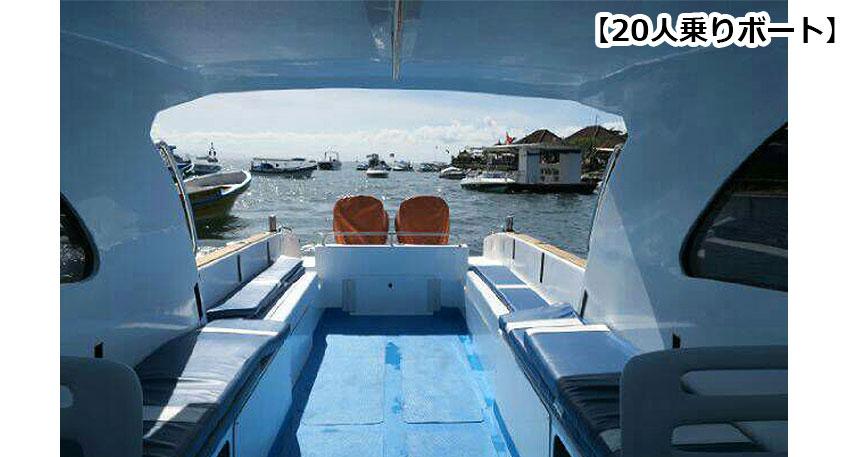 大きめのボートで釣りをお楽しみいただくことができるでしょう