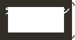 至福のバリ島観光 厳選オプショナルツアー ラヴァストーン クッキングディナー