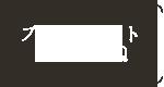 至福のバリ島観光 厳選オプショナルツアー プライベート ビーチBBQ