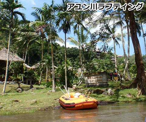 アユン川 高級リゾートエリア近くです