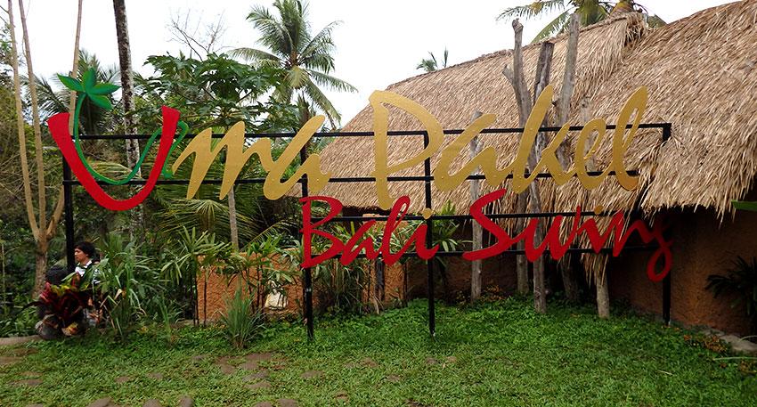 Uma Pakel Bali Swingコーヒーショップ