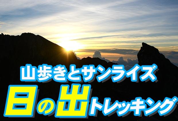 バリ島 観光四輪バギーで山道を走る!ABIANSILA ADVENTURES ATVライド